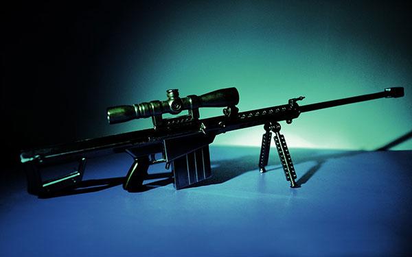 rifle-para-rrss